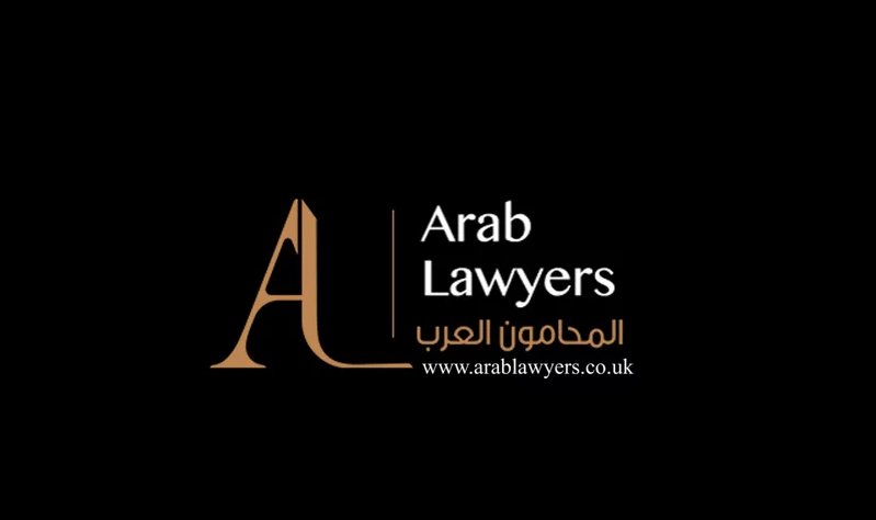 arab lawyers